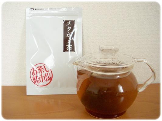【PB】(快適主婦)メタボメ茶.JPG